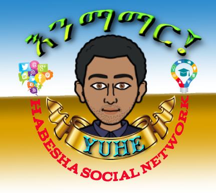 Habesha Social Network | እንማማር!