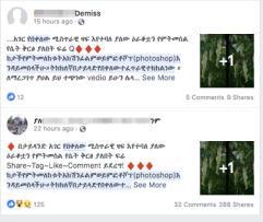 2fakeposts
